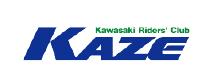 ワサキライダーズクラブKAZE | 株式会社カワサキモータースジャパン