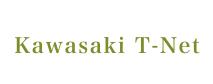 カワサキ東北ネットワーク - Kawasaki T-Net