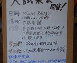 秋の大試乗会開催!9/10(土)9/11(日)