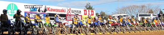 カワサキオート山形 オフロード祭り